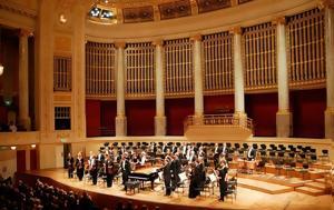 Wiener Kammerorchester, Μέγαρο Μουσικής Θεσσαλονίκης, Wiener Kammerorchester, megaro mousikis thessalonikis