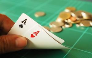 Εκδήλωση, ΔΣΘ, Τυχερών Παιχνιδιών, ekdilosi, dsth, tycheron paichnidion