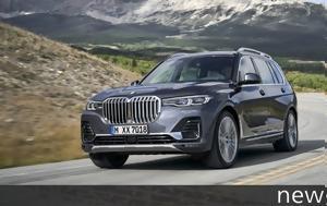 BMW X7, Αυτό, SUV +video, BMW X7, afto, SUV +video
