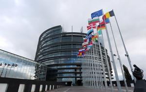 Ελληνικοί, Ευρωκοινοβούλιο, ellinikoi, evrokoinovoulio