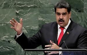 Εγκαταλείπει, Βενεζουέλα, egkataleipei, venezouela