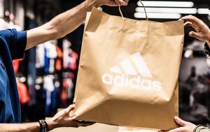 Ανακοίνωση Adidas, Ανακαλεί, anakoinosi Adidas, anakalei