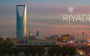 Future Investment Initiative, Ριάντ, Κασόγκι, Future Investment Initiative, riant, kasogki