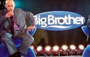 Big Brother, Ελλάδα, Big Brother, ellada