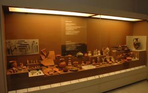 Θέσεις, Εφορεία Αρχαιοτήτων Καρδίτσας -, Προκήρυξη, theseis, eforeia archaiotiton karditsas -, prokiryxi