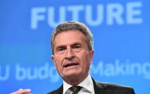 Διαψεύδει, Spiegel, ϋπολογισμού, Ευρωπαίος Επίτροπος, diapsevdei, Spiegel, ypologismou, evropaios epitropos