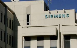 Υπόθεση Siemens, Αρνείται, Πρόδρομος Μαυρίδης, ypothesi Siemens, arneitai, prodromos mavridis