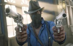 Έρχεται, Red Dead Redemption 2, erchetai, Red Dead Redemption 2