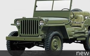 Jeep Willys, Steve McQueen