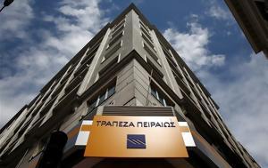 Piraeus Bank, 200-mln€ Thriassio