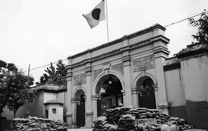 17-10-1938