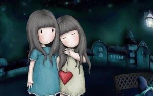 20 σοφά αποφθέγματα για τη φιλία – Μια λέξη τόσο μικρή αλλά τόσο δυνατή!!!