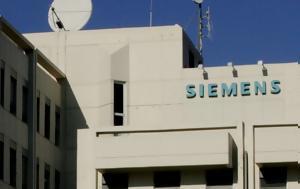 Σκάνδαλο Siemens, Αρνείται, Π Μαυρίδης, skandalo Siemens, arneitai, p mavridis