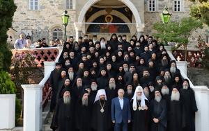 Ταξιδιωτική, Ρωσικής Εκκλησίας, Άγιο Όρος, taxidiotiki, rosikis ekklisias, agio oros