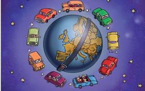 Έρχεται, Ευρωπαϊκή Νύχτα, Ατυχήματα, Ελλάδας, erchetai, evropaiki nychta, atychimata, elladas