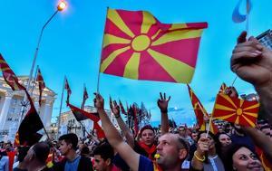 Tweet, … Σάκη Ρουβά, VMRO, Κοτζιά, Tweet, … saki rouva, VMRO, kotzia