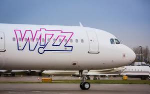 Wizz Air UK, Cobalt