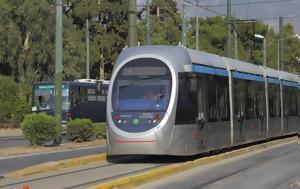 Τραμ, Σταματά, Κασομούλη, Σύνταγμα, tram, stamata, kasomouli, syntagma