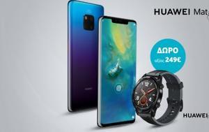 HUAWEI Mate 20 Pro, Vodafone