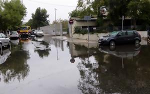 Καιρός, Βροχές, – Αναλυτική, kairos, vroches, – analytiki