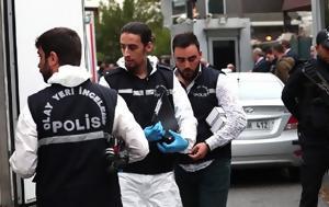 Υπόθεση Κασόγκι, ΗΠΑ, Τουρκία – Προειδοποιεί, Τραμπ, ypothesi kasogki, ipa, tourkia – proeidopoiei, trab