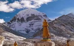 Πριν, Θιβέτ, prin, thivet
