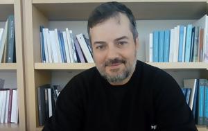 O Πρόεδρος, Έδρας Βιοηθικής, UNESCO, O proedros, edras vioithikis, UNESCO