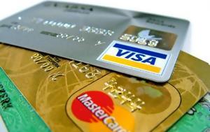 Ο «τζάμπας πέθανε» στις χρεωστικές κάρτες - Οι νέες προμήθειες από εδώ και πέρα