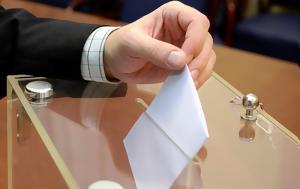 ΑΡΠΑ, Συνεργαζόμενοι, Εκλογές, 711 -, arpa, synergazomenoi, ekloges, 711 -