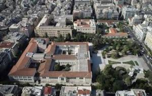 Υπερταμείο, Πολιτισμού, ypertameio, politismou