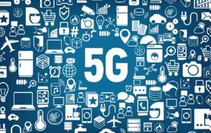 Η τεχνολογία 5G έρχεται και αναμένεται να τα σαρώσει όλα