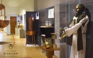Ελλήνων, Μουσείο Αρχαίας Ελληνικής Τεχνολογίας Κώστα Κοτσανά, ellinon, mouseio archaias ellinikis technologias kosta kotsana