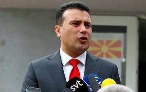 Σκοπιανά ΜΜΕ, Ζόραν Ζάεφ, skopiana mme, zoran zaef