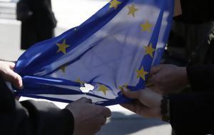 Όλο, Ευρωπαίοι, olo, evropaioi
