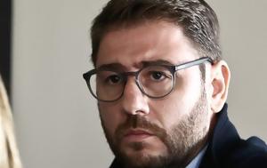 Νίκος Ανδρουλάκης, nikos androulakis