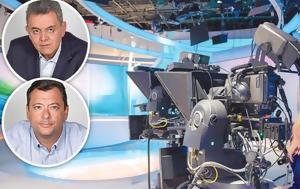 Σκάι 24, BBC, skai 24, BBC