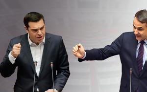 Μεγάλο, ΣΥΡΙΖΑ, megalo, syriza