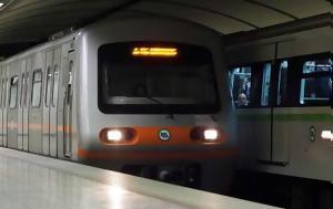 Μετρό, 23 00, -Την, ΕΚΑ, metro, 23 00, -tin, eka