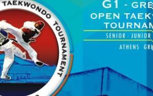 Εντυπωσιακή, Greece Open G1, entyposiaki, Greece Open G1