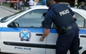 Συνελήφθησαν, Ηλεία, synelifthisan, ileia