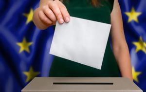Ευρωεκλογές, Αυτοί, evroekloges, aftoi