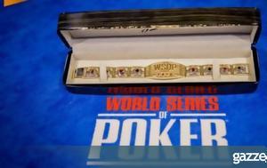 Δείτε, Παγκόσμιους Πρωταθλητές Πόκερ, deite, pagkosmious protathlites poker