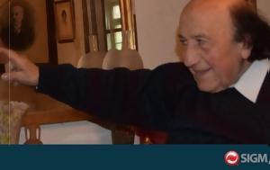 Έφυγεampquot, Χρήστος Παπαδόπουλος, efygeampquot, christos papadopoulos