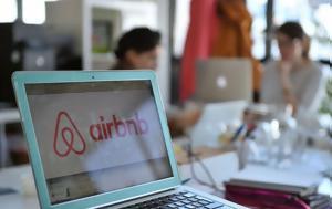 Αθήνα, Airbnb, athina, Airbnb