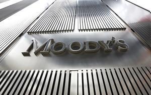 Υποβάθμιση, Ιταλίας, Moody's, ypovathmisi, italias, Moody's