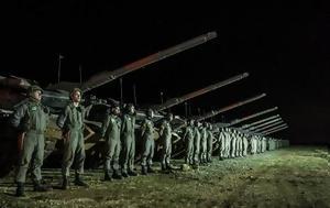 Στρατιωτικούς, stratiotikous