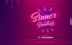 Sinners Sundays, Disco Room