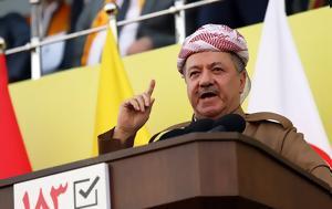 Ιρακινό Κουρδιστάν, Δημοκρατικό Κόμμα, irakino kourdistan, dimokratiko komma
