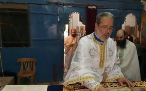 Τελέστηκε Θεία Λειτουργία, Μονή, Αποστόλου Βαρνάβα, telestike theia leitourgia, moni, apostolou varnava