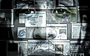 Το πιο  δημοφιλές «ναρκωτικό» της εποχής μας είναι ηλεκτρονικό!
